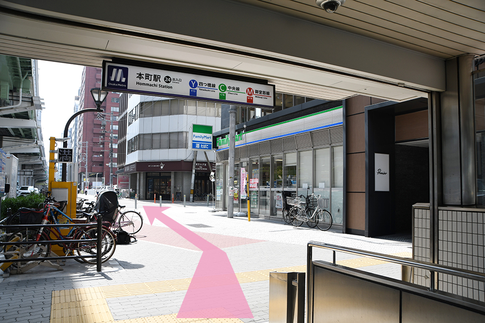 大阪 本町 レディースクリニック かおるレディースクリニック